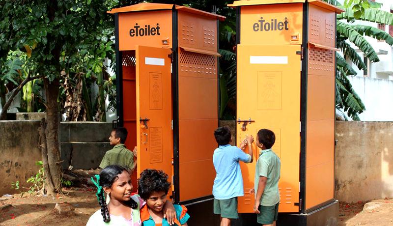 دستشویی عمومی eToilet هند