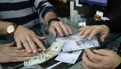 جدیدترین پیشبینی صندوق بینالمللی پول از نرخ تورم ایران