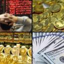 آنالیز بازارها در هفته پایانی بهمن ماه / پیشتازی طلا از دیگر بازارها / سکه به رکورد مهر ماه سال گذشته نزدیک شد