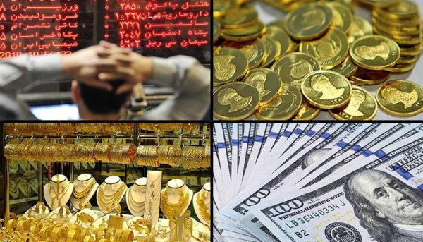 آنالیز بازارها در هفته سوم شهریور ماه / بورس همچنان پرچمدار سوددهترین بازار / بازار به کام طلاییها نبود