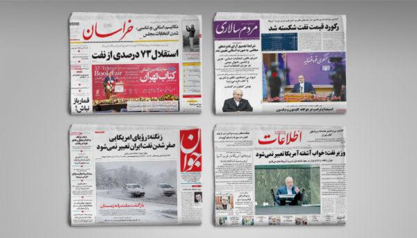 برنامههای نفتی ایران و رکوردزنی قیمت نفت