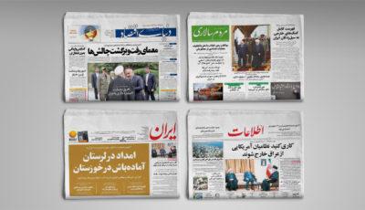 آینده رابطه اقتصادی ایران و عراق / احیای امید نفتی ایران