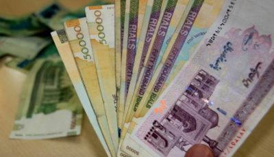 واحد پول جدید ایران