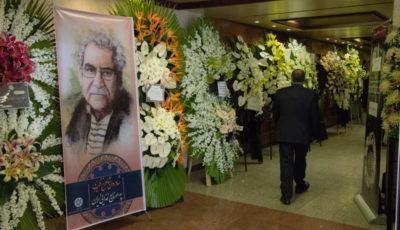 مراسم ختم زندهیاد شاهرخ ظهیری (گزارش تصویری)