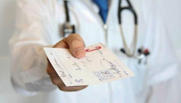 چطور از بیمه تکمیلی خسارت بگیریم؟