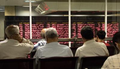 اعلام زمان پرداخت سود سهام یک نماد سیمانی