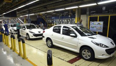 آغاز طرح مشارکت در تولید ایران خودرو از فردا