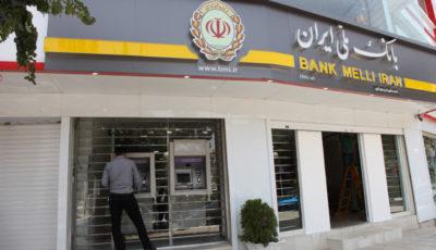 پرداخت حدود چهار هزار فقره تسهیلات مضاربه بانک ملی ایران در فروردین سال ۹۸