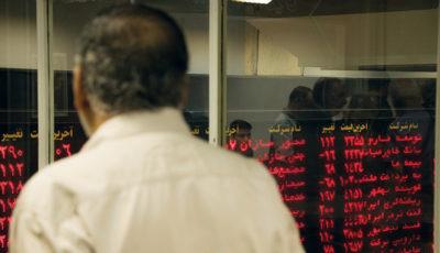 افزایش قیمت محصولات یک شرکت آرایشی بهداشتی در بورس
