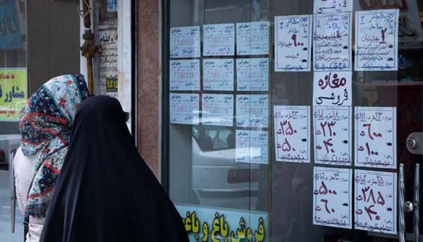 بازار املاک شهرک اندیشه تهران چه اوضاعی دارد؟ (گزارش تصویری)