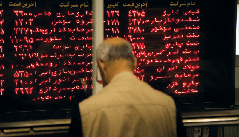 شفافسازی «بالبر» و «ولصنم» در خصوص نوسان قیمت سهام