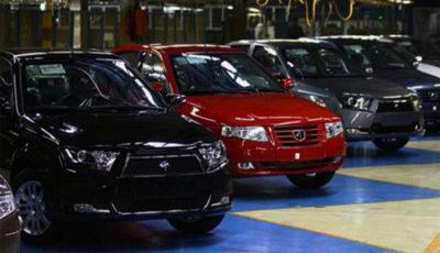 قیمت پژو 405 به 72 میلیون تومان میرسد / سقوط آزاد قیمت خودرو در بازار