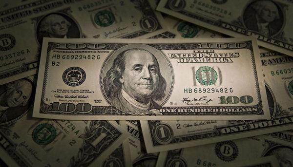 دلار از قله پایین آمد
