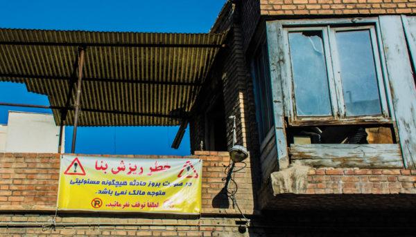 خانههای قدیمی تهران که دیگر قابل سکونت نیستند (گزارش تصویری)