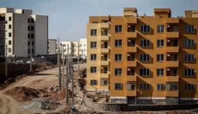 كاهش 500 هزارتومانی هزینه ساخت مسکن