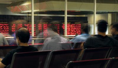 تعداد کدهای فعال در بازار سهام چقدر است؟