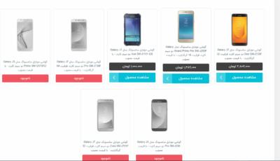 حاشیههای فروش موبایلهای ارزان دیجیکالا / از انتقاد کاربران تا عرضه موبایلهای از رده خارج!