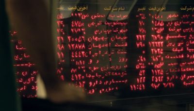 بازدهی 4.3 درصدی بورس در آغاز خرداد امسال