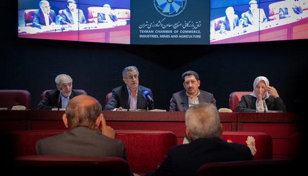 پیشبینی بخش خصوصی از آینده اقتصاد ایران / بیشترین فشارها در «تجارت» و «مبادلات بانکی» است