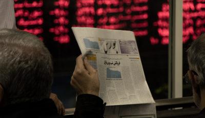 هفته مواج بورس تهران / تلاطم سهام در معاملات چهارشنبه به رشد ۲۰۰ واحدی ختم شد