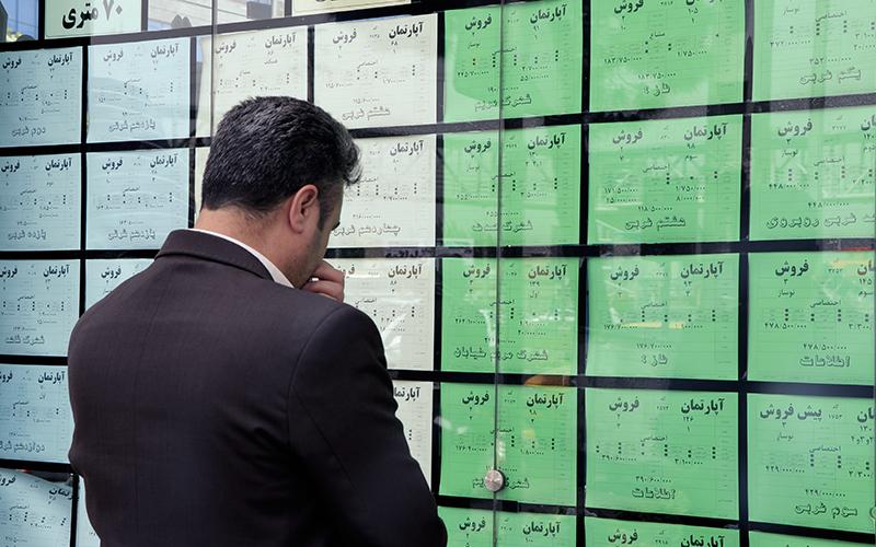اجارهبها مسکن در کدام منطقه تهران بیشتر گران شده است؟