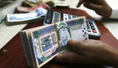 رشد اقتصادی عربستان کاهش یافت