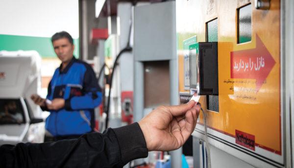 اولین واکنشها به گرانی بنزین / مردم چه نگرانیهایی دارند؟