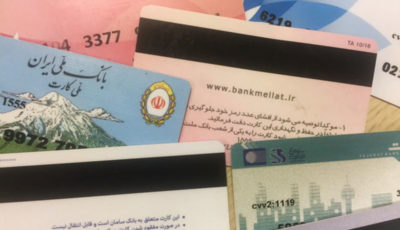 بانکها ۴ برابر جمعیت کارت صادر کردند