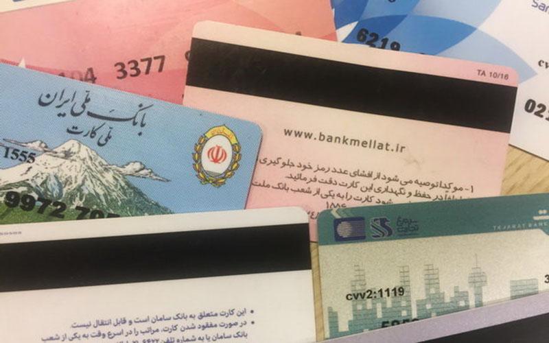 همهچیز در مورد رمز دوم یکبار مصرف کارت بانکی