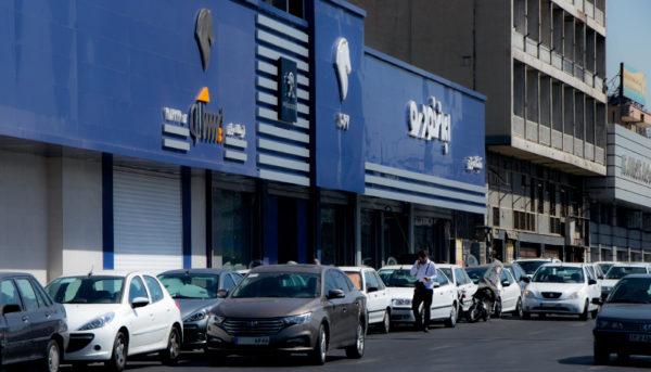 جزئیات فروش فوری ۳۰ اردیبهشت محصولات ایران خودرو