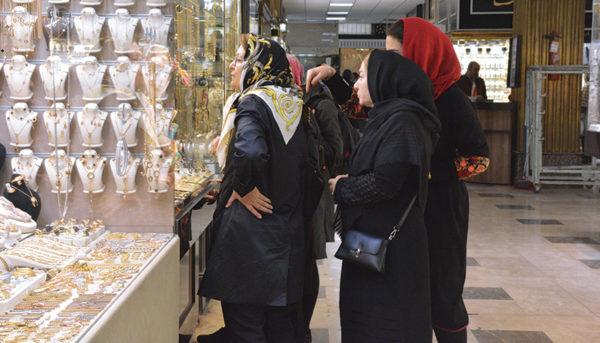 قیمت نیم سکه ۲۳۸۰۰۰۰ تومان شد / قیمت طلا و دلار امروز ۹۸/۳/۲۸
