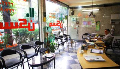 کف بازار / اجاره آپارتمان در منطقه 3 تهران (خرداد ماه ۱۳۹۸)