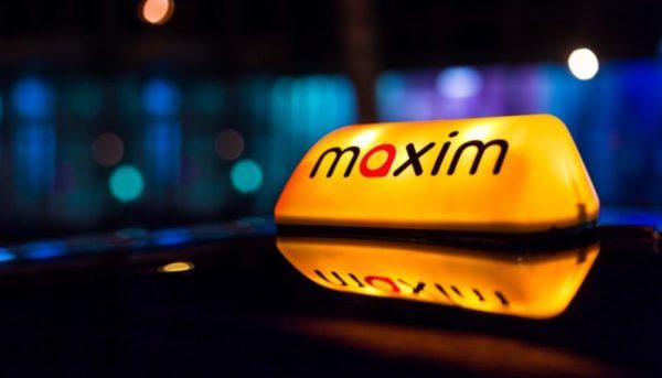 واکنش «ماکسیم» به اقدام جدید شهرداری تهران / این اقدام قطعا منجر به نابودی تاکسیهای اینترنتی میشود