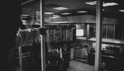 عملکرد بازار سهام در دوشنبه ۳۰ اردیبهشت (پادکست)