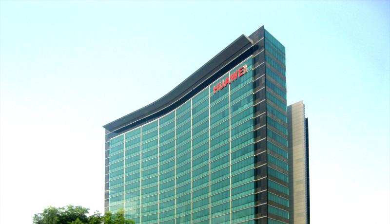 دفتر مرکزی هواوی شنژن