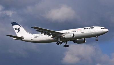 ارز شرکتهای هواپیمایی به سختی تامین میشود