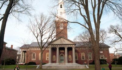 اقتصاد اعانه: هاروارد از کجا پول میگیرد؟