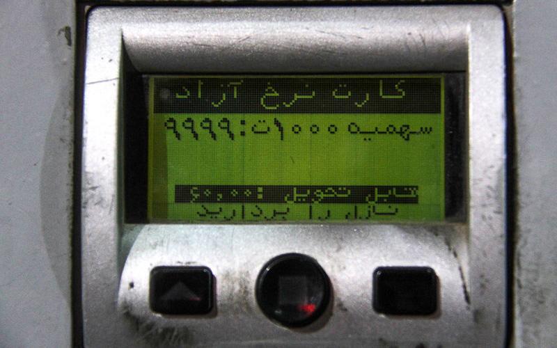 جزئیات مذاکرات بنزینی تاکسیهای آنلاین با دولت / نگران سهمیهبندی استارتاپها هستیم