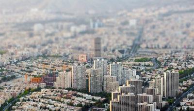 پرحجمترین معاملات مسکن در کدام منطقه تهران است؟