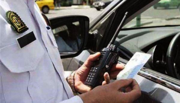 تخفیف برای پرداخت جرائم رانندگی / ۴ خودرو برای رانندگان بدون جریمه
