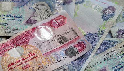 درهم در بازار ارز چه میکند؟