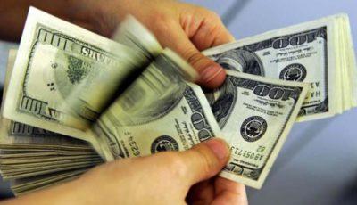 دلار بعد از ماه رمضان پارسال چقدر تغییر کرد؟