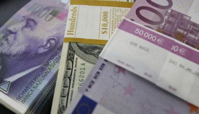 دلار و یورو ۱۵۰ تومان گران شدند / قیمت ارز صرافی ملی ۹۸/۶/۱۲
