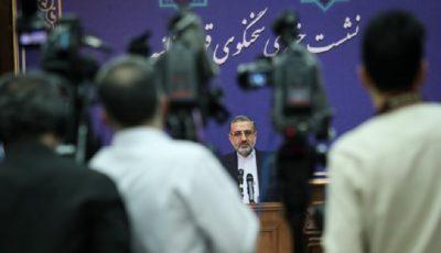 آخرین وضعیت پرونده بابک زنجانی و شهرام جزایری