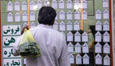 با چقدر پول میتوان خانهدار شد؟ / لیستی از ارزانترین خانههای تهران