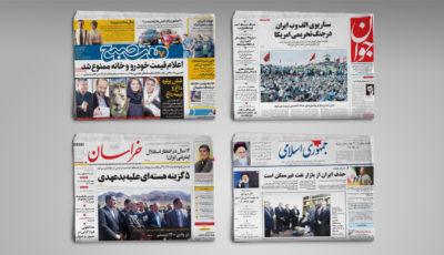 اعلام ذخایر ارزی ایران و غیرممکن بودن حذف ایران از بازار نفت
