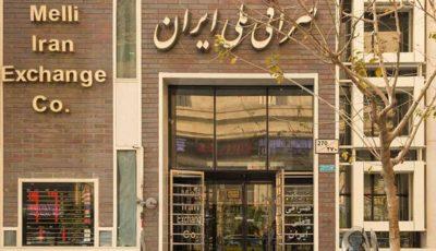اولین قیمت دلار پس از اعلام موضع جدید ایران درباره برجام