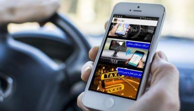 افزایش کرایه تاکسیهای آنلاین نیاز به مجوز ندارد / اعلام سازوکار تعیین قیمت کرایه تاکسیهای آنلاین