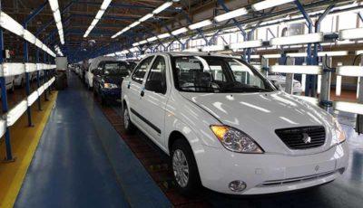 پس از ایران خودرو نوبت به سایپا رسید / حراج 1200 میلیارد تومانی داراییهای خساپا برای خروج از زیان