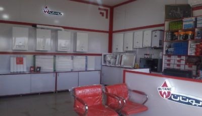 افت درآمد، تولید و فروش یک شرکت صنعتی / شرکت بوتان قیمت رادیاتور را گران کرد
